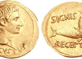 Auri (moneda d'or) d'August, amb Capriconr al revers. font: moneteimperialiromane.it